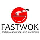FASTWOK icon