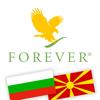 Forever Bulgaria