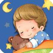 儿童故事大全-宝宝早教益智的睡前童话