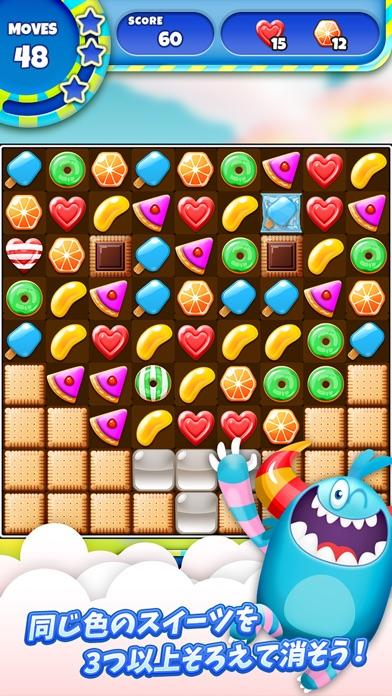 SugarLand - 暇つぶし パズル ゲーム紹介画像1