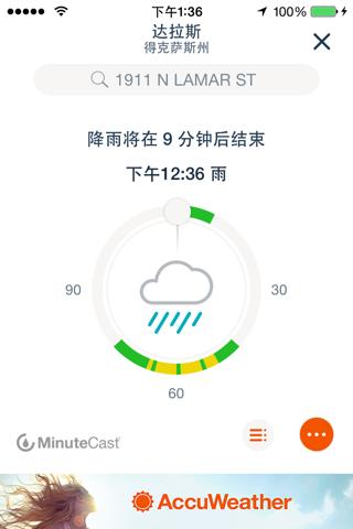 AccuWeather: Weather Tracker screenshot 1