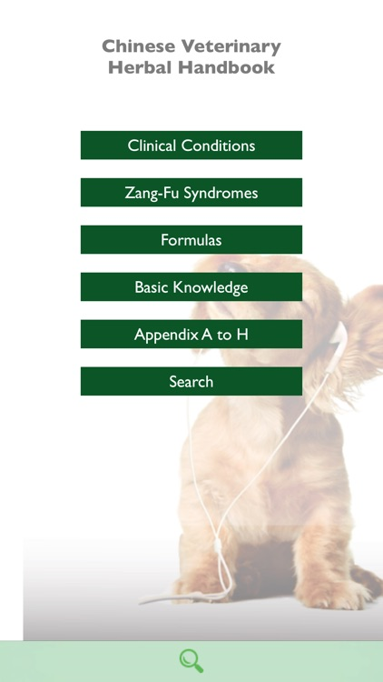 Chinese Veterinary Herbal Handbook 3rd Edition