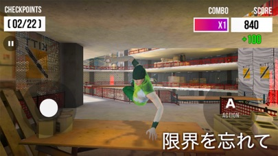 Parkour Simulator 3Dのスクリーンショット4