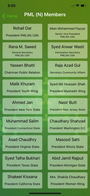PML(N) News on the App Store