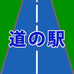 Road service areas in Japan