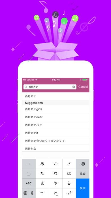 https://is1-ssl.mzstatic.com/image/thumb/Purple118/v4/27/84/f2/2784f2bf-f4e5-9005-3a2b-bdd644066cdf/source/392x696bb.jpg