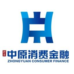 中原消费金融 - 信用借钱消费贷款平台