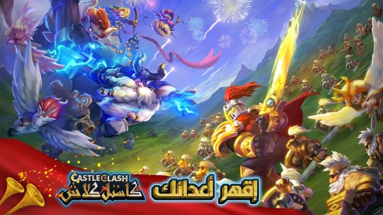 Castle Clash: فريق الشجعان
