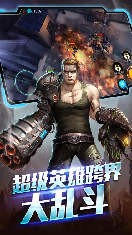 惊奇战队-养成系热血动作游戏 screenshot-3