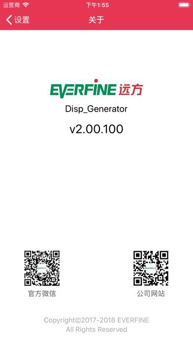 Disp_Generator