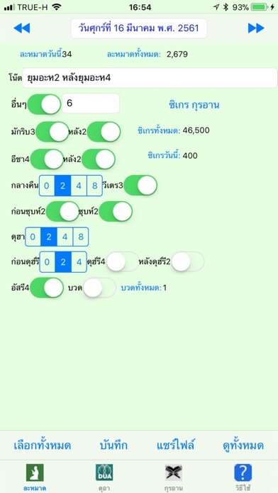 https://is1-ssl.mzstatic.com/image/thumb/Purple118/v4/29/50/9b/29509be0-2cb9-c120-693d-a0b1461d607a/source/392x696bb.jpg