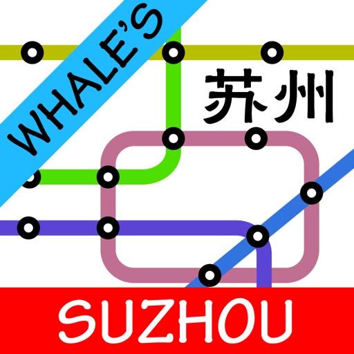 Suzhou Subway Map.Suzhou Metro Map By Handtechnics
