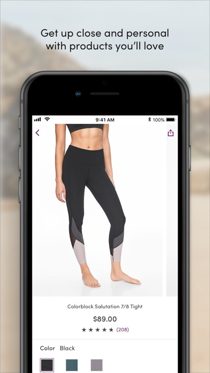 Athleta screenshot-3