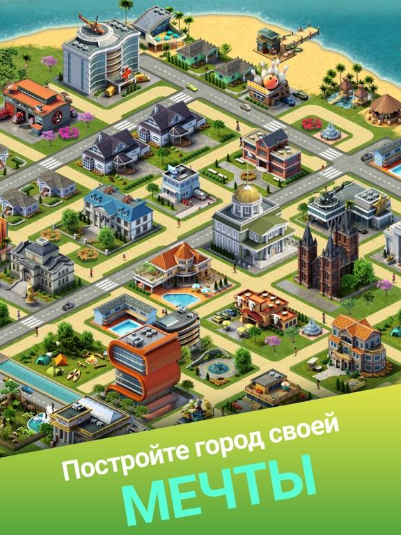 City Island 3: Building Sim для iPad