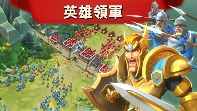 Download 王國征戰 for Pc