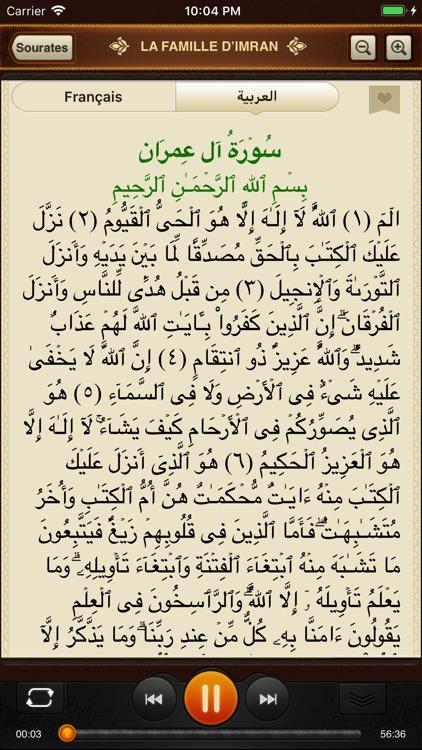 Le Coran. 114 Sourates. Audio screenshot-4