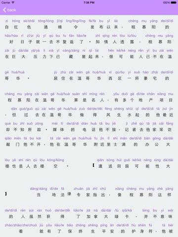 https://is1-ssl.mzstatic.com/image/thumb/Purple118/v4/2b/64/85/2b648514-380a-2335-77db-4501aa2d7086/source/360x480bb.jpg
