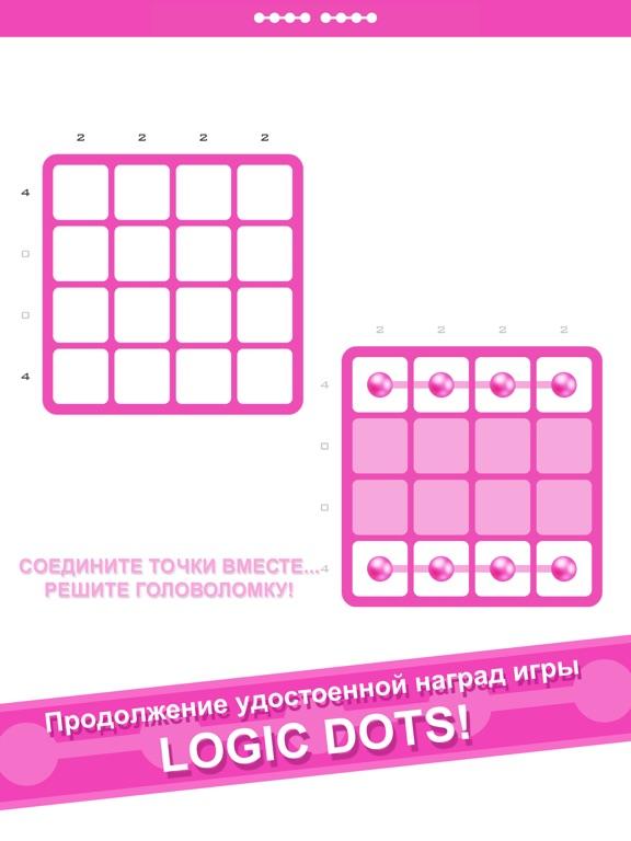 Logic Dots 2 на iPad