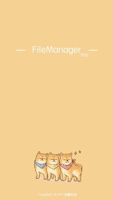 XYZManager-FileManager screenshot 1
