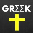 Grego Dicionário Bíblico icon