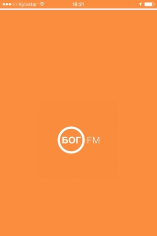 БОГ FM - náhled