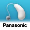 Panasonic補聴器スマートリモコン