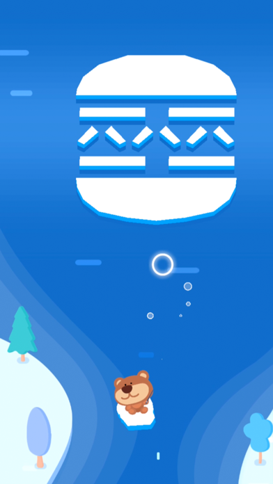 Ice Rise - Up the Boat screenshot 6