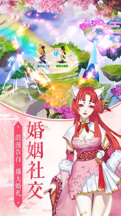 妖狐小红娘-唯美武侠修仙回合制手游 screenshot-3