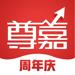 尊嘉金融-港股美股证券开户交易平台