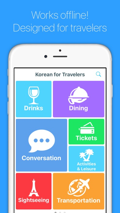 English to Korean (Hangul) Screenshot on iOS