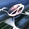 Drone Taxi Simulator Reviews