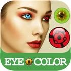 共有者 眼 レンズ 色 チェンジャー ステッカー 面 化粧 icon