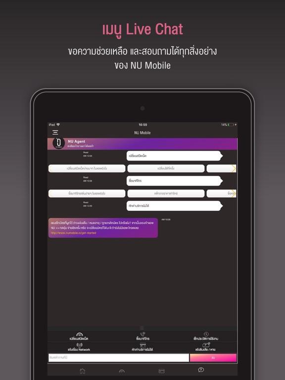 https://is1-ssl.mzstatic.com/image/thumb/Purple118/v4/2d/aa/e9/2daae9d9-88ea-439d-2289-aa52c725eb6f/source/576x768bb.jpg