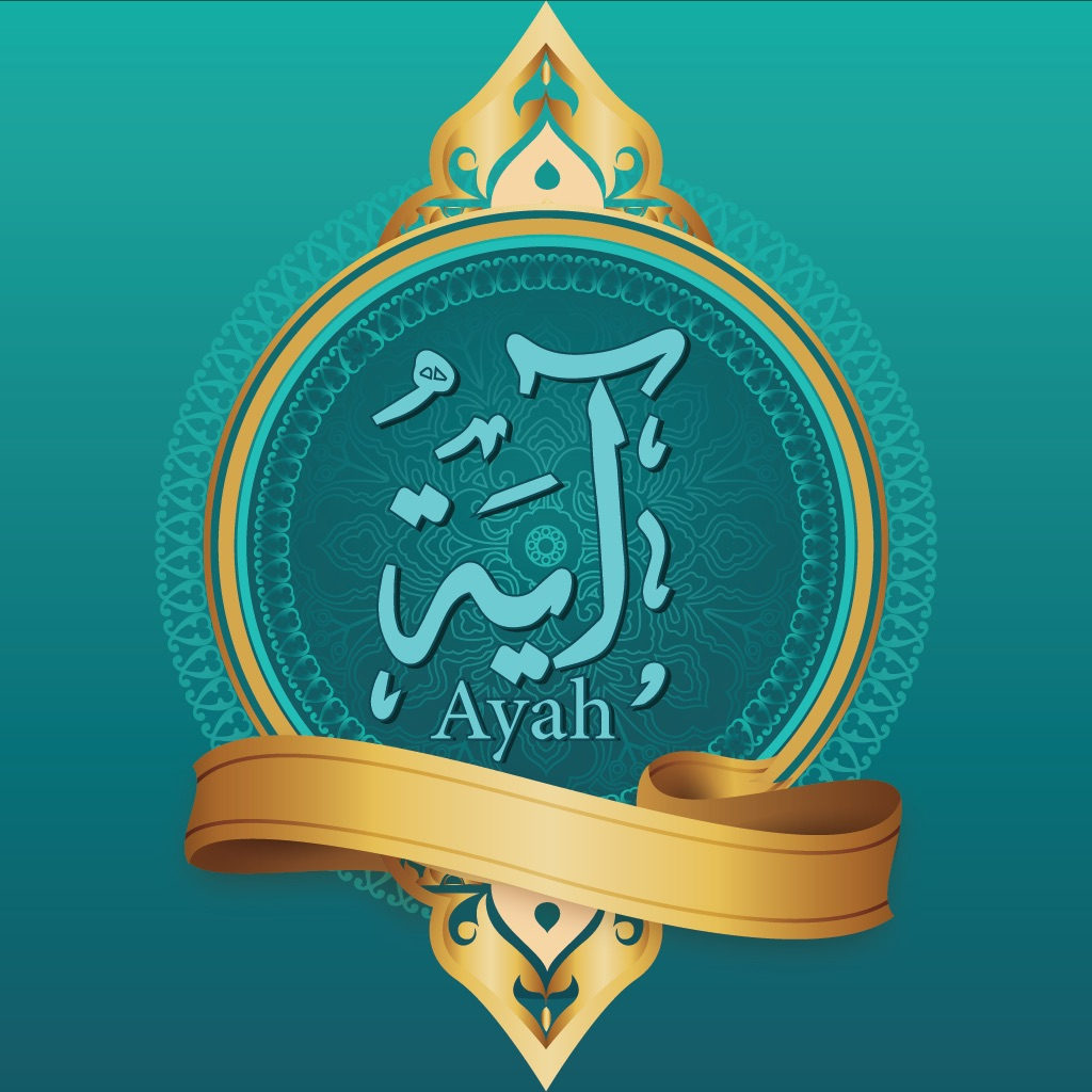 Ayah Quiz hack