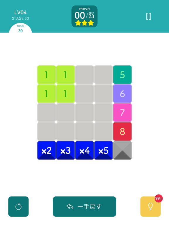 10 - 頭が良くなるフリックパズルゲームのおすすめ画像3