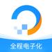 111.云南个体全程电子化