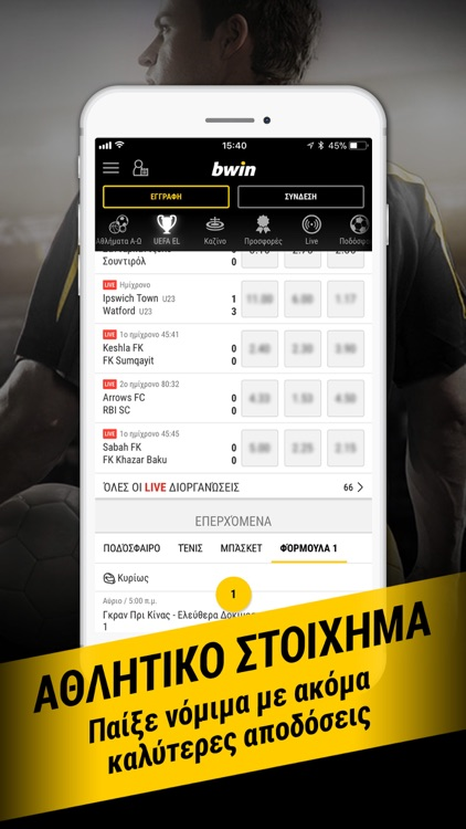 bwin Στοίχημα: Stoixima Live screenshot-3