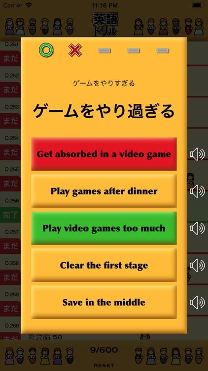 英語ドリル screenshot-4
