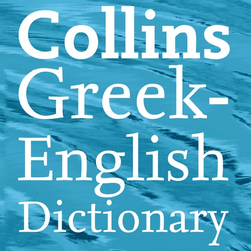 Collins Greek Dictionary