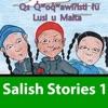 点击获取Salish Storybooks 1