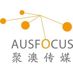AusFocus聚澳传媒