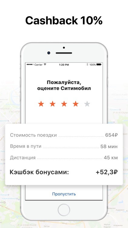 Citymobil Taxi screenshot-1