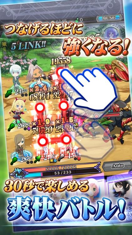 テイルズ オブ リンク screenshot-4
