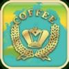 遨遊世界咖啡