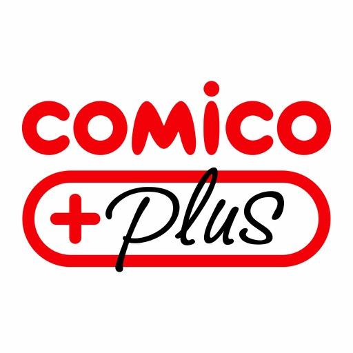comico PLUS - オリジナルマンガが毎日更新