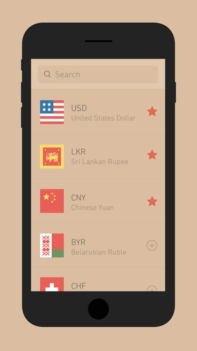 Currency - Simple Currency Converter Screenshot