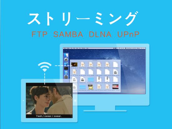 OPlayer HD - video playerのおすすめ画像4