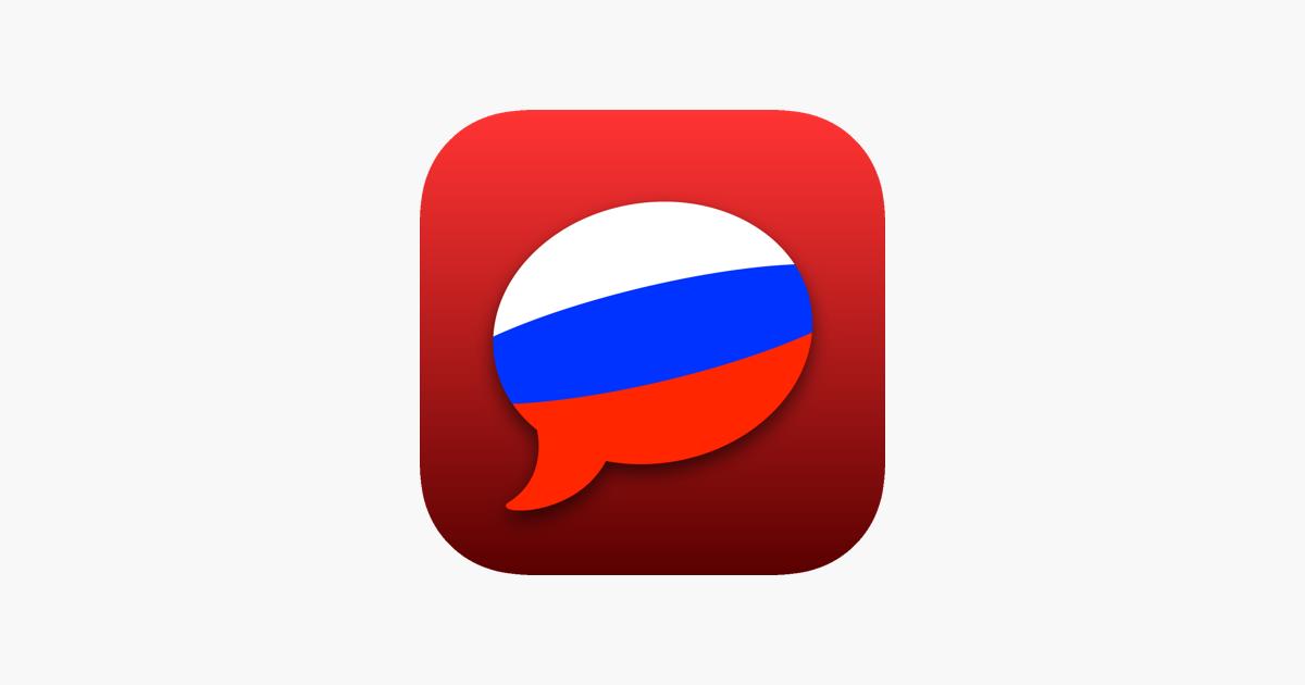 SpeakEasy Russian Lite on the App Store