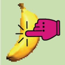 Activities of Drop Banana