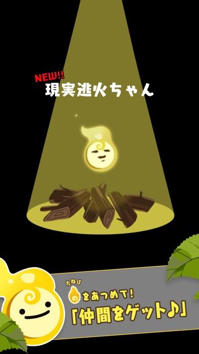 ONIBIちゃん ひとり screenshot 4
